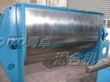 草酸铜混合机 草酸二胺混合机 安徽卧式螺带混合机厂家