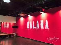 苏州芭拉娜流行舞工作室高端培训爵士舞机械舞中国舞