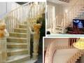 仿玉石楼梯扶手技术加盟 家具 投资金额 1-5万元