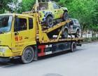 清远锋华救援拖车吊车换胎搭电困境救援价格