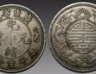 常熟古钱币市场行情