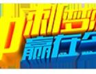 尤溪县垣创家教中心-中小学暑期培训班-免费试听