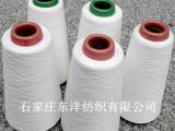 环锭纺 涤棉针织纱40支 涤棉混纺纱40支纱线   T80/C2