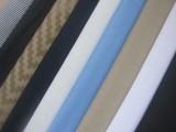 石家莊口袋布廠家 石家莊滌棉布 包漂白染色
