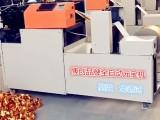 河南全自动元宝机 数控元宝机 元宝折叠机 纸元宝折叠机