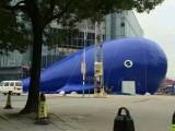 大型冰雕世纪城专业团队制作梦幻灯光展主题乐园出租
