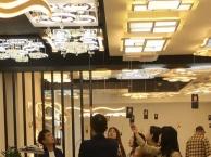 乐的照明加盟 线上线下灯具灯饰 投资1万元以下
