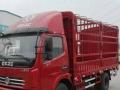 4.2米高栏货车承接山东省内长短途运输