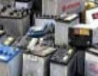 办公家具回收,电瓶回收,废电子回收