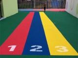 南平幼儿园塑胶操场 型号全价格优