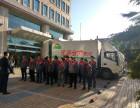北京兄弟合力搬家有限公司麦子店搬家公司