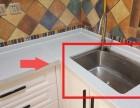 长沙装修公司 厨房水槽该如何选才能实用又美观