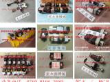 KOSMEK滑块打油泵,东永源批发小松衝床气泵FP6308U