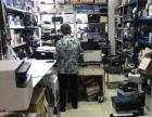 十八年服務工作經驗80元起專業上門現場維修辦公設備
