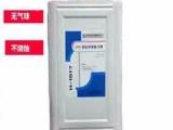 KT板胶粘剂 泡沫板粘PVC怎么粘 不腐蚀泡沫的专用胶水