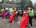 粤港美校2017年德山公益活动