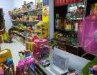 河东区德旺福超市百货超市 商业街卖