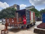 中山迁喜搬屋 搬家 搬公司 搬厂 周边地区均可快速服务