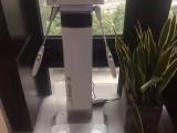 健身房体质体能测试仪标准X-ONE新款3T智能分析仪生产厂家
