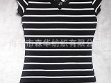 外贸原单女装T恤,爆款2013-14条纹时尚款特殊工艺纯棉女式T