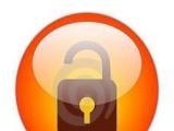 禅城区开锁换锁修锁师傅开汽车锁保险柜防盗门锁玻璃门