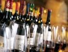 伊万名庄葡萄酒 伊万名庄葡萄酒加盟招商