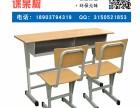 四川升降课桌椅生产厂家