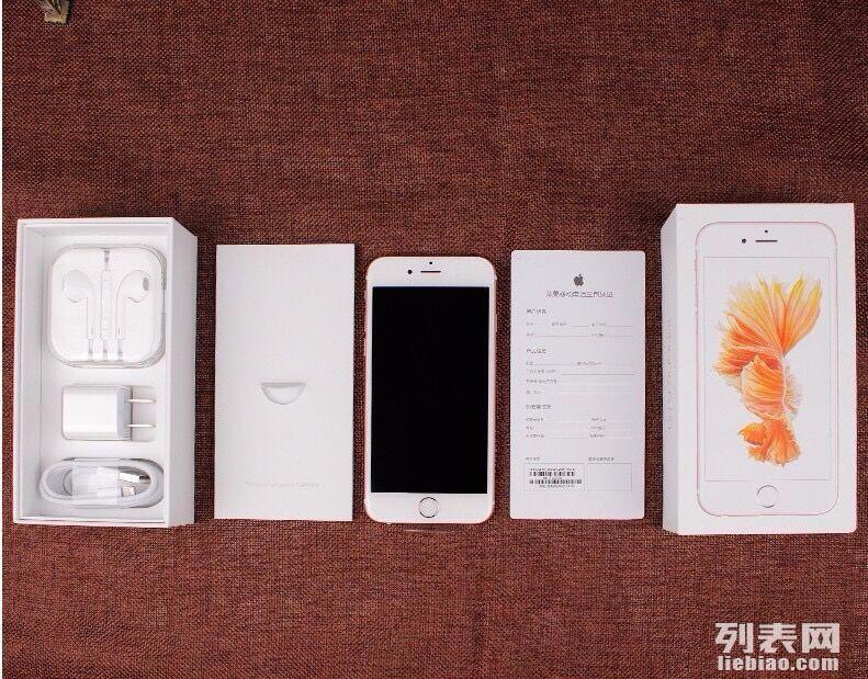 厂家活动促销苹果6.6S.6P.6SP系列苹果全网4G手机