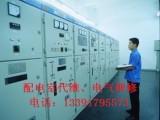 承接北京电力增容改造维保工程