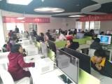 華陽五月花電腦會計學校:專業辦公平面設計 CAD 3D培訓