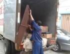 上海周边 小件搬家 专业搬家服务