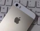 诚心转让一台自用苹果5s手机
