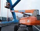 中山三角桥梁加固用直臂高空车,28米直臂高空车登高车租赁