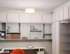 零基础室内装潢设计速成班 报装潢送平面