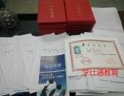 湖北武汉自考专科本科学历提升零基础入学