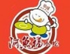 阿鱼福小吃加盟