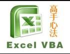 杭州九堡下沙零基础学办公软件 汇星office软件培训学校