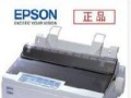 转让:爱普生的24针式票据打印机