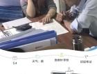 合川指南针培训学校-办公智能化培训 平面设计培训