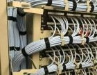 光纤熔接,网络布线