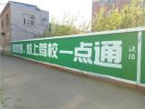 景县手机行业的墙体广告你见过几个