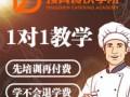 正宗陕西臊子面制作手艺培训 经典秘方+开店技巧传授
