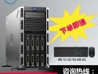 四川成都戴尔服务器工作站总代理 供应戴尔 T430服务器主机
