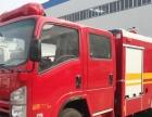 转让 消防车厂家直销各种国V消防车全新配置