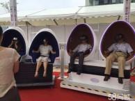 深圳暖场道具人体悬浮 拉斯维加斯 娃娃机 VR/体感设备