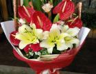 2月14日星沙鲜花玫瑰花预定,60分钟内送达