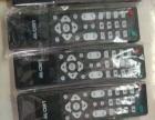 LED TV液晶电视遥控器