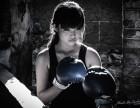 女子拳击泰拳综合格斗防身术截拳道短兵培训