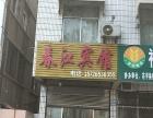 信发街道 中心街 酒楼餐饮 商业街卖场