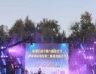 石河子天艺星光演出设备有限公司